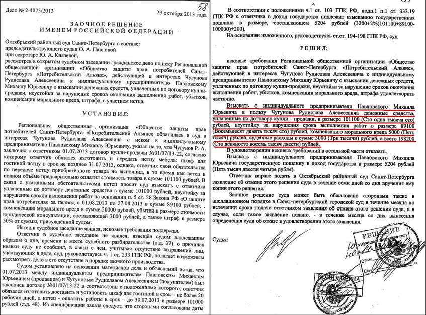 Постановление пленума верховного суда по делам о побоях
